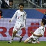 France 0 : 1 Japan Highlights