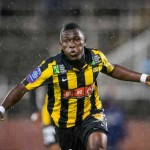 Meet the new Ghanaian gem: Abdul Majeed Waris