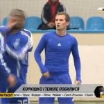 Crazy footage has come out from Dynamo Kiev's training ground as teammates Frank Temile and Dmitry Korkishko got into one of the craziest fights... ever