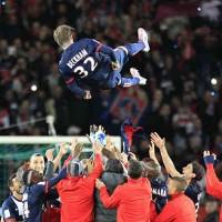 Paris St. Germain 3 : 1 Stade Brestois 29 Highlights