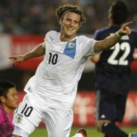 Japan 2 : 4 Uruguay Friendly Highlights