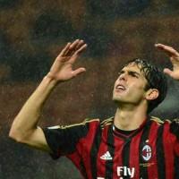 AC Milan 0 : 2 Fiorentina Highlights